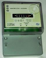 Электросчетчик Энергия-9 CTK1-10.K55I0St 220В 10-100А электронный однофазный однотарифный «Телекарт-Прибор»