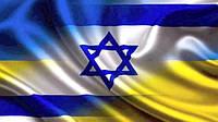 Экспорт в Израиль растет рекордными темпами