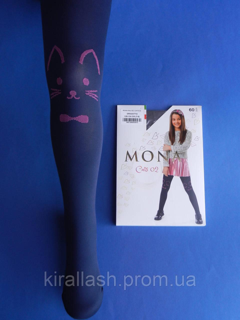 """АКЦИЯ! Колготки (рост 140-146) СИНИЕ  """"Mona""""  Cats 02, 60den Польша"""