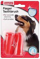 Зубная щетка Beaphar Finger Toothbrush для собак напалечник, 2 шт