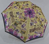 Интересный Качественный женский зонт по низкой цене анти -ветер полуавтомат