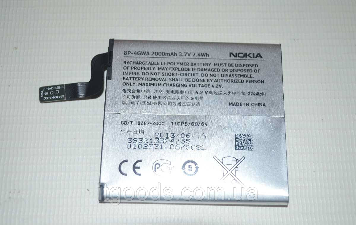 Оригинальный аккумулятор BP-4GWA для Nokia Lumia 625 | Lumia 720