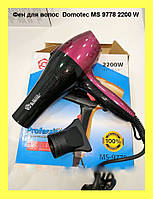 Фен для волос Domotec MS 9778 2200 W