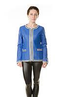 Куртка женская демисезонная Salco оригинал синяя