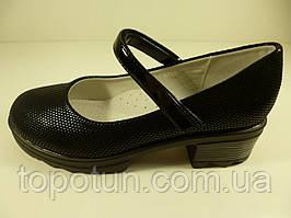 Школьные туфли для девочки BESKY Размер: 32,33,35,37