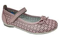 Детские ортопедические туфли Perlina для девочки р. 26, 27,
