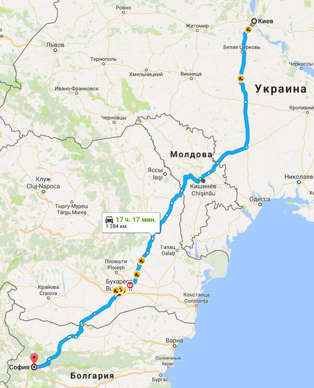 Киев → София