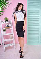 Костюм модный белая рубашка с кружевом и юбка-карандаш Ks537