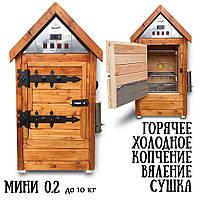 Коптильня деревянная мини 2 (холодное и горячее копчение)