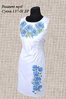 Платье без пояса 137-01 БР