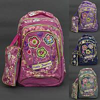 Рюкзак школьный 0007-18 / ткань-ЛЁН