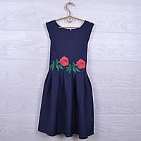 """Школьный сарафан """"Роза"""" для девочек. 122-140 см. Синий. Школьная форма оптом"""