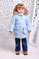 Куртка для девочки зимняя удлиненная  с мехом енота голубая