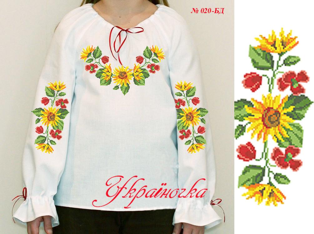 Заготовка блузы для девочки под вышивку БД-020 - Интернет-магазин Hobby  Produkt в da0e34cf74401