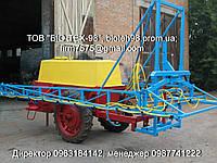 Штанга /крылья гидравлические для полевого опрыскивателя ОП-2000 21 метр