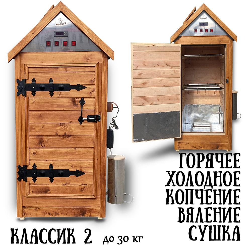 финский самогонный аппарат finlandia купить в москве