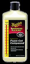Полировальная паста для твердых лаков - Meguiar's Foam Cut Compound 945 мл. (M10132)