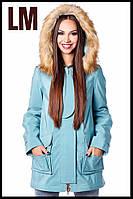 """Женская красивая куртка""""Мика1""""42-54 батал осенняя весенняя парка асимметрия демисезонная на молнии с капюшоном"""