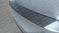 Защитная накладка на задний бампер для Skoda A7 COMBI
