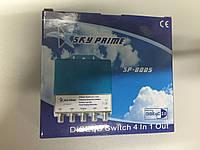Sky Prime SP-8005