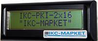 Дисплей покупателя (Индикатор клиента) IKC-РКІ 2х16