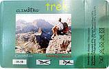 Зимние мужские термоноски треккинговые  Climberg Trek CoolMax Merino Wool, фото 3