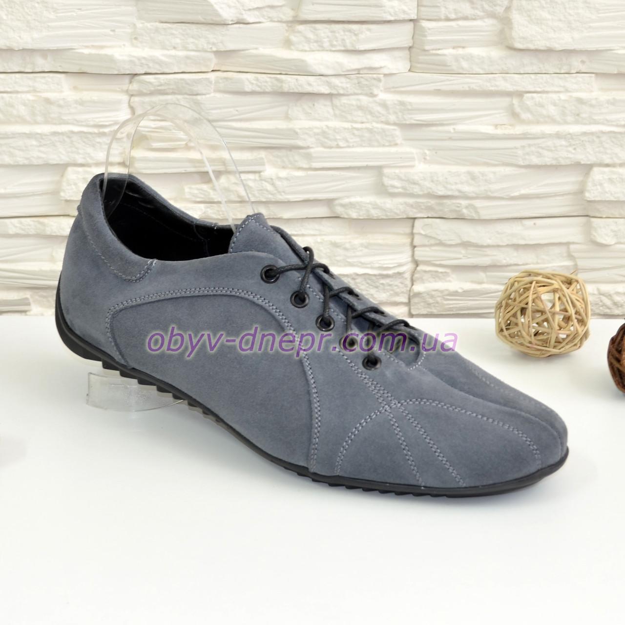 Туфли мужские замшевые серые на шнуровке