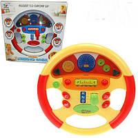 Руль детский игрушечный развивающий электронный 068N Киев