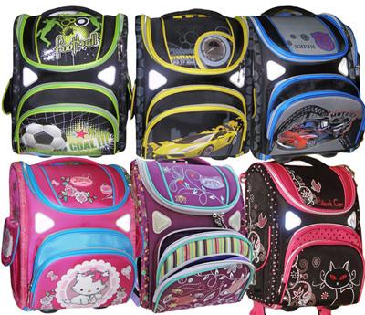 Рюкзак школьный, JASMINE, раскладной, 36*29*17 см.