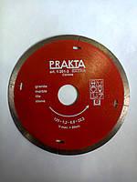 Алмазный круг по керамограниту 125мм. PRAKTA  EXTRA  Corona  art.1-201-3