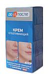 ДО и ПОСЛЕ Отбеливающий крем для депигментации кожи 100мл, фото 2