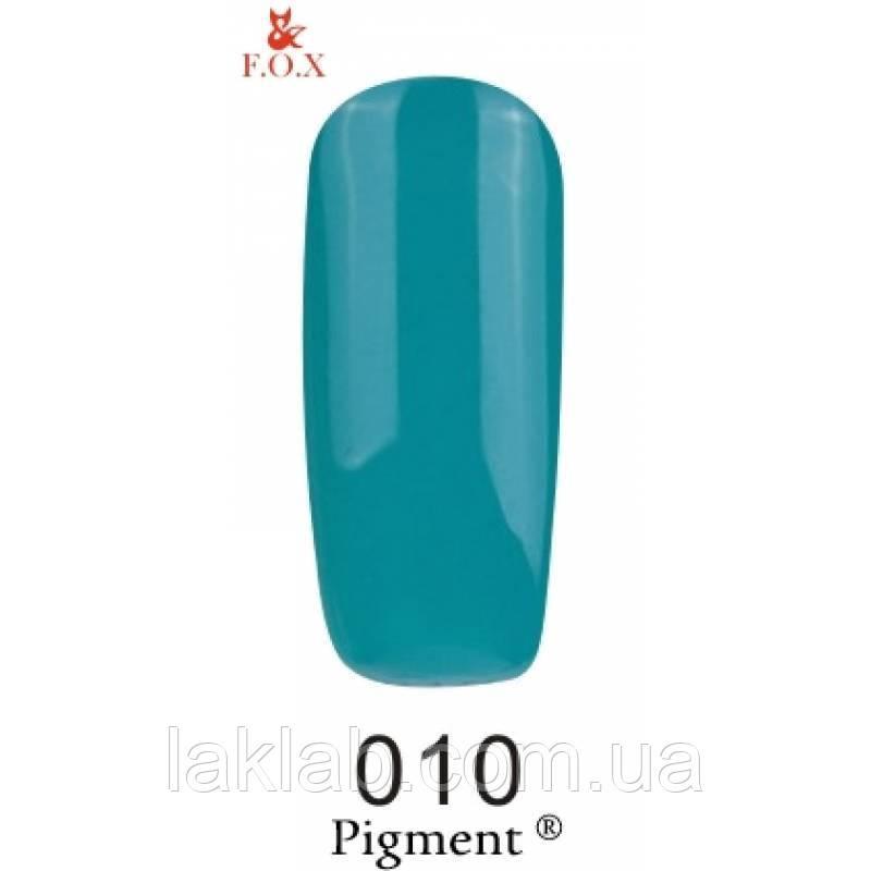 Гель лак (Pigment) F.O.X. №010,6 мл