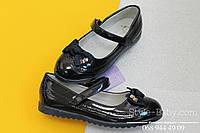 Синие туфли на девочку школьная детская обувь тм Том.м р.34,37