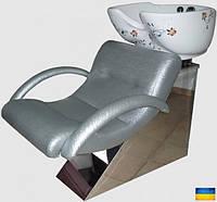 Мойка парикмахерская CM-02.1, фото 1