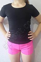 Футболка подростковая с коротким рукавом для гимнастики, фото 1