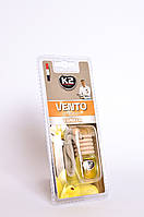 Запахи К2 VENTO ваниль 8мл