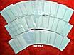 Набор наклеек для маникюра френча 24 вида, фото 2