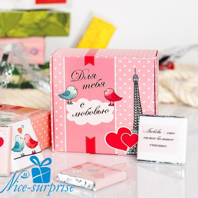купить оригинальный подарок любимой на годовщину отношений