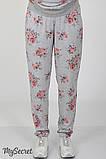 Спортивные брюки для беременных Irhen rose 48 размер, фото 2