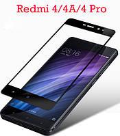 Защитные стекла для Xiaomi Redmi 4x/4/4A/4 pro prime