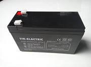 Аккумуляторная батарея AGM FC  12V-7AH FC12-7  Santak