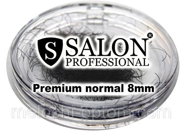 Ресницы накладные единичные SALON PROFESSIONAL (Premium normal 8mm) ресницы для наращивания