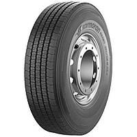 Грузовые шины Kormoran Roads 2F (рулевая) 205/75 R17.5 124/122M