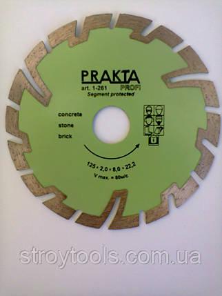 Алмазный диск по бетону 125мм. Глубокорез art.1-261  PRAKTA  PROFI  Segment protected, фото 2