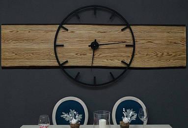 Часы Amelli Natur горизонтальные