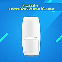 Беспроводной датчик движения HW200B-G