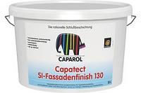 Фасадная краска Caparol Capatect SI-Fassadenfinish 130 (15 л)