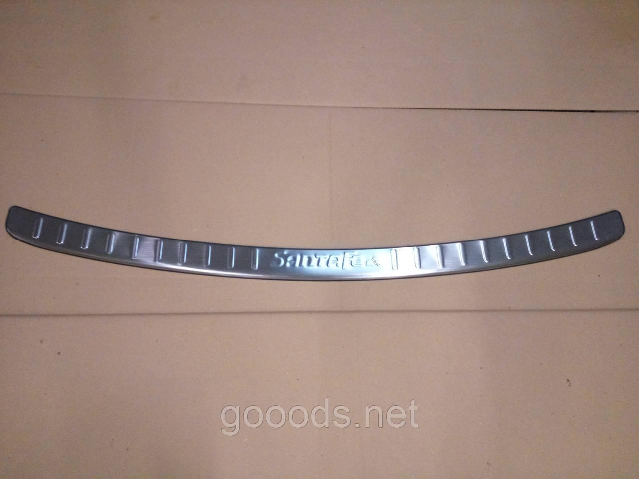 Накладка на бампер для Hyundai Santa Fe 2012+