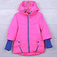 Куртка детская демисезонная Кузя  А-19 для девочек. 110-134 см. b3d09fc2b4492