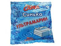"""Синька для побелки и стирки белья """"Ленок"""" 100гр (1 шт)"""